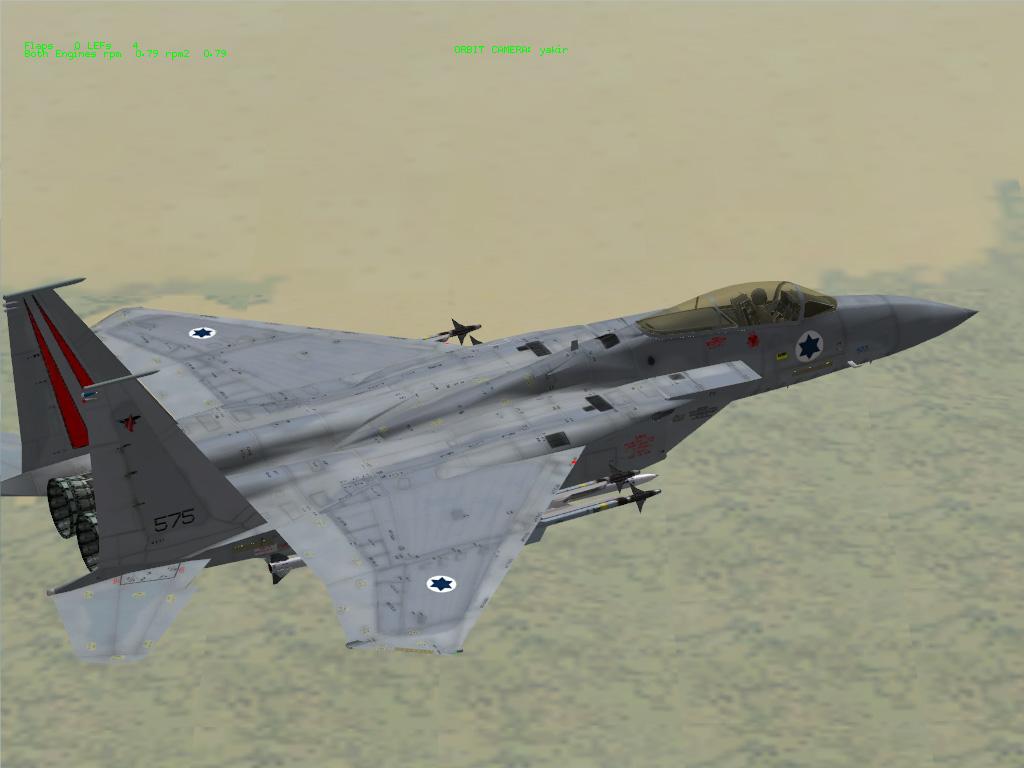 אף-15 ישראלי - בז של טייסת הזנב הכפול