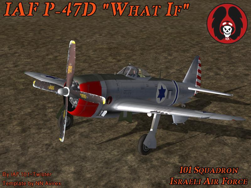 P-47D תאנדרבולט - טייסת 101 (סקין בדיוני)