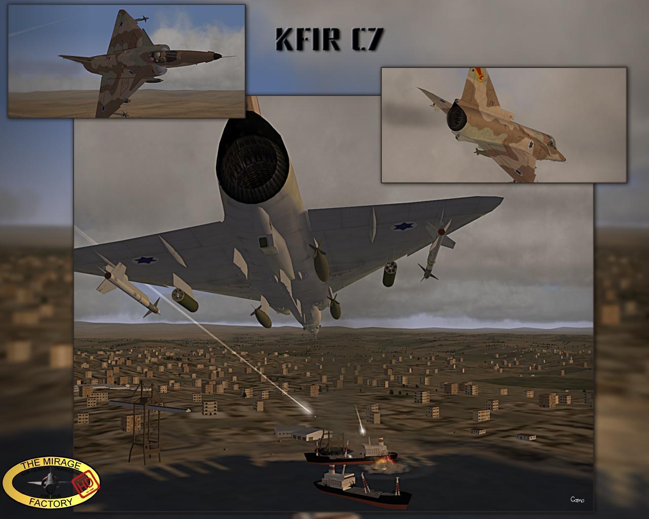 כפיר מדגם C7 של טייסת 144 שומרי הערבה