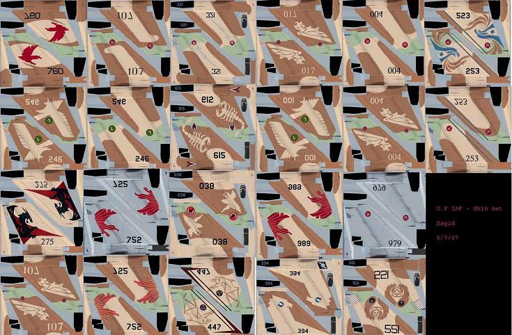 סט סקינים ומודלים  לחיל האויר הישיראלי