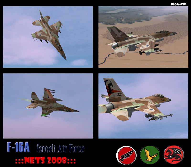 נץ - F-16A