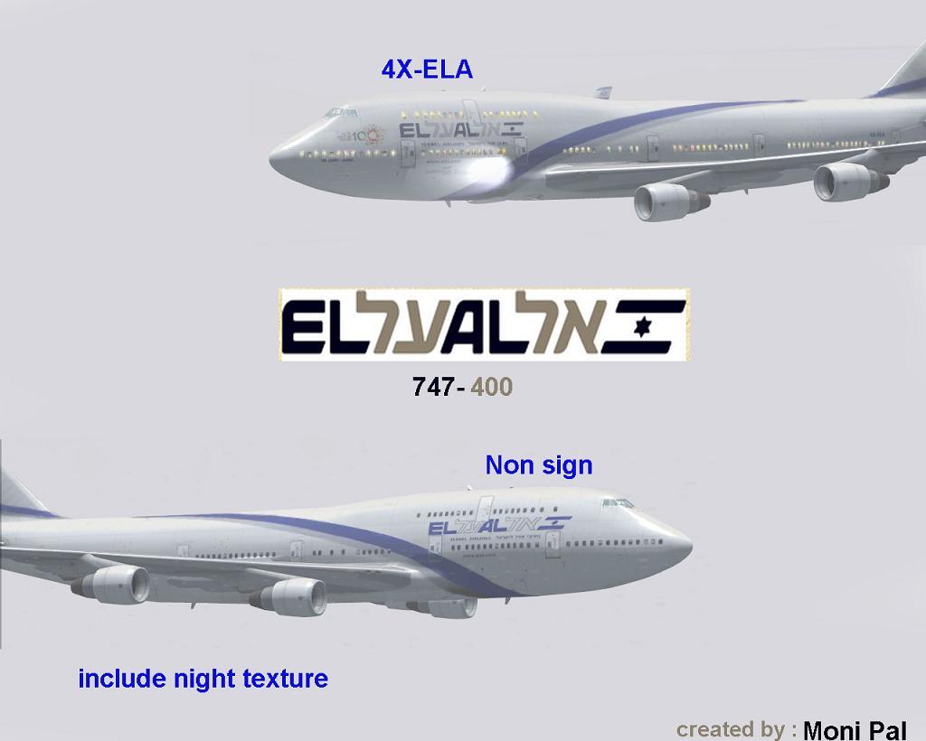 בואינג 747 של אל על