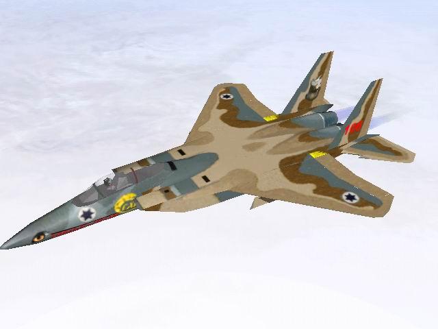 הסקין הרשמי של טייסת 106 לאף-15