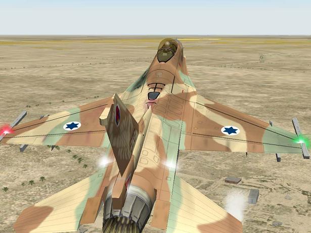 אף-16 ישראלי